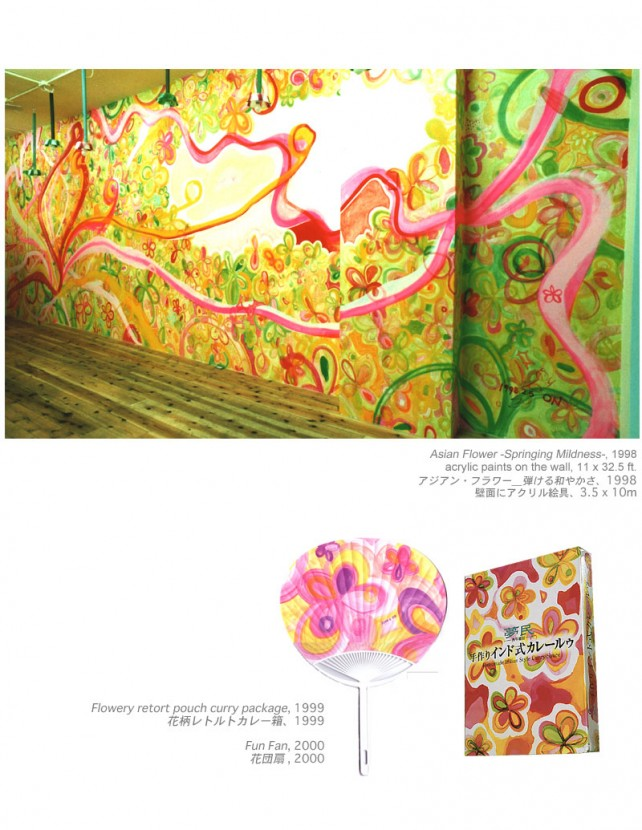 Asian Flower - Spring Mildness