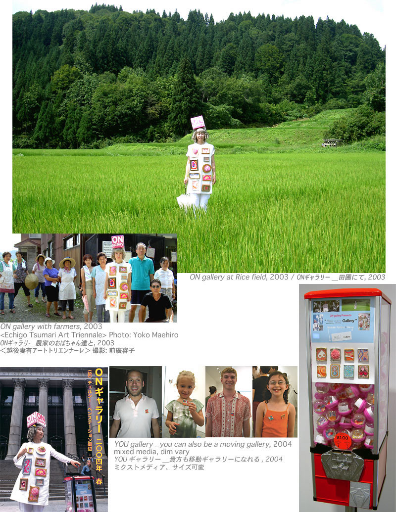 ON gallery with farmers